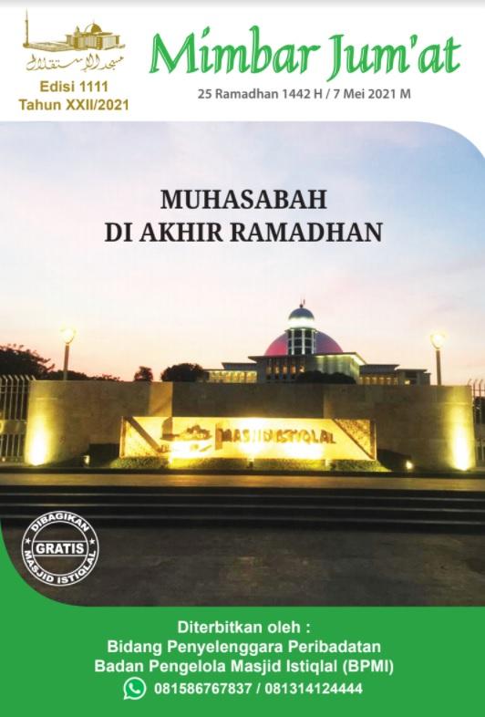 Muhasabah Di Akhir Ramadhan