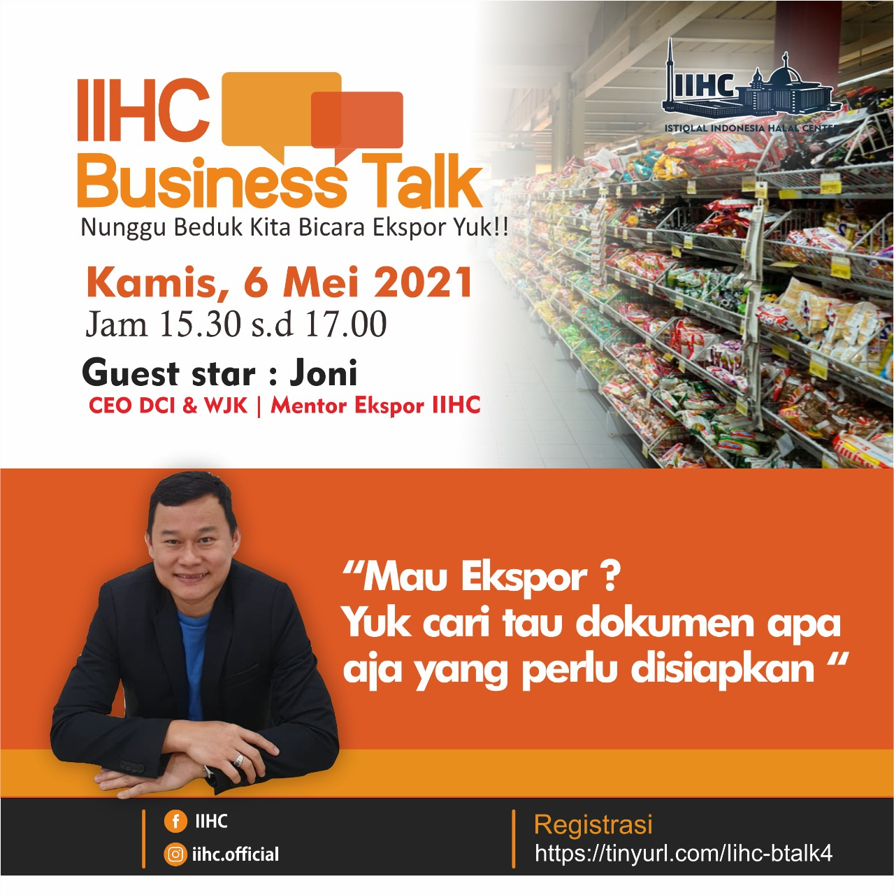 IIHC Business Talk