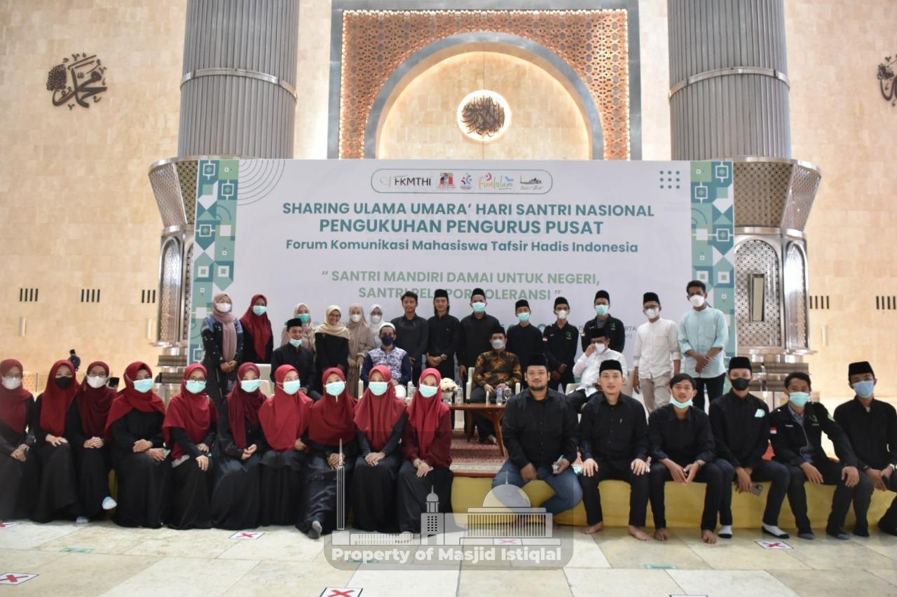 Pengukuhan Pengurus Forum Komunikasi Mahasiswa Tafsir Hadis Indonesia (FKMTHI)