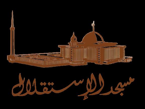 logo istiqlal